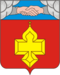 Coat of Arms of Kantemirovsky rayon (Voronezh Oblast).png