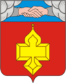Coat of Arms of Kantemirovsky rayon (Voronezh Oblast).png