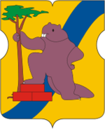 Coat of Arms of Khoroshevo-Mnevniki (municipality in Moscow).png