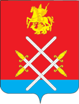 Ruzsky District - Image: Coat of Arms of Ruza rayon (Moscow oblast)