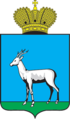 Coat of arms of Samara