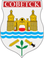 Coat of Arms of Sovetsk (Kaliningrad oblast).png