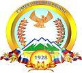 Coat of arms of Gumbetovskij rajon.jpg