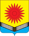 Coat of arms of Mijailovskoye.png