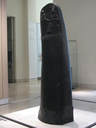 Code of Hammurabi - The code on a basalt stele.