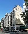 Coleshill Buildings, Ebury Street (geograph 4759198).jpg