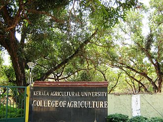 Kerala Agricultural University - College of Agriculture, Padannakkad, Kasaragod