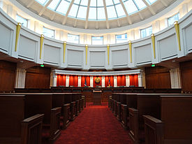 Colorado Supreme Court courtroom.JPG