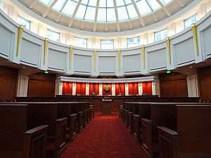 Colorado Supreme Court - The Colorado Supreme Court courtroom in 2013.
