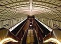 Columbia Heights metro station.jpg