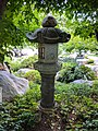 Como Park Zoo and Conservatory - 69.jpg