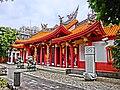 Confucian Shrine - panoramio (7).jpg