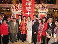 Congresswoman Pelosi Joins the Chinese Consolidated Benevolent Association (8281572323).jpg