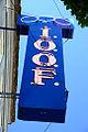 Cottage Grove Sign (Lane County, Oregon scenic images) (lanDB2083).jpg