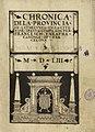 Crònica de la província de Catalunya en la citerior Espanya Manuscrito 4.jpg