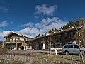 Cueifong Villa with sky.jpg