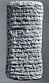 Cuneiform tablet impressed with cylinder seal- balanced account of barley MET ME86 11 244.jpg