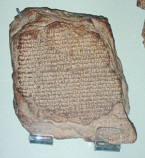 Hermann Hunger - Image: Cuneiform tablet recording observation of Halley's Comet