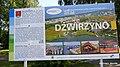 Dźwirzyno, Polska - panoramio (103).jpg