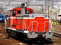 DE11 1045 Shinagawa 20050228.jpg