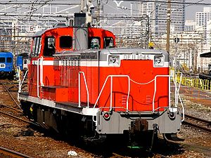 JNR Class DE11 - Image: DE11 1045 Shinagawa 20050228