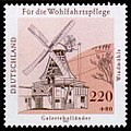 DPAG-1997-Wohlfahrt-GaleriehollaenderWindmuehle.jpg