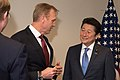 DSD hosts Japanese Minister of State for Space Policy 180112-D-SV709-067.jpg