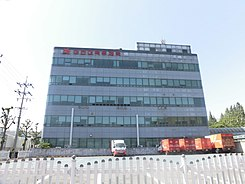 Daejeon Daedeok Post office.JPG