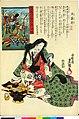 Dai Nihon Rokujo-yo Shu no Uchi (BM 1973,0723,0.26 22).jpg