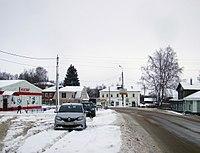 Dalneye Konstantinovo. December in settlement.jpg