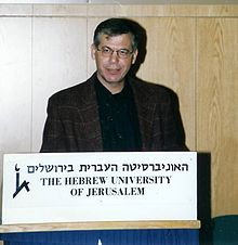 DavidFishelov At University.JPG