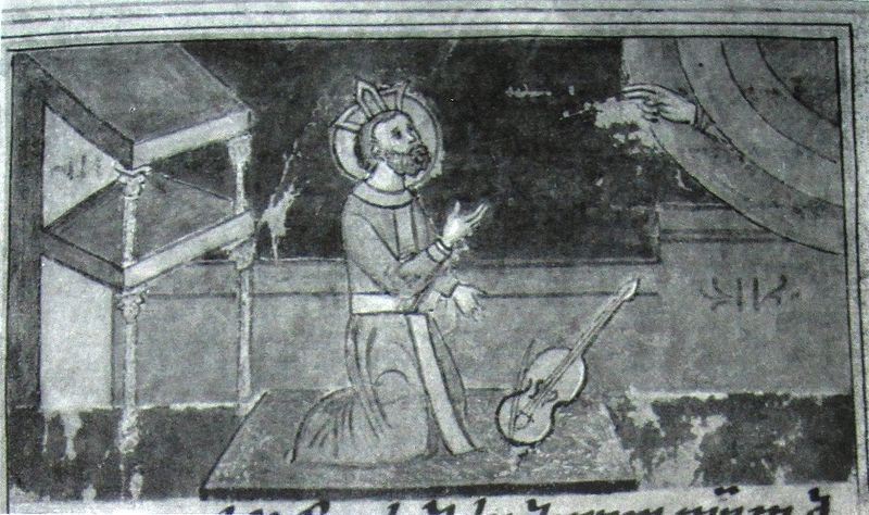File:David praying the Lord. A Georgian miniature, 16th c.jpg