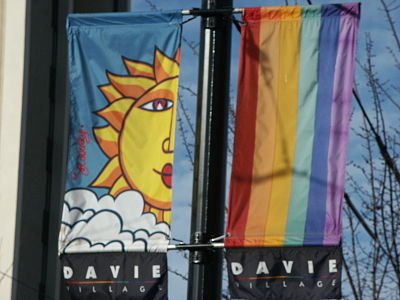 Davie rainbow flag vancouver.JPG