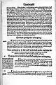 De Bambergische Halsgerichtsordnung (1531) 28.jpg