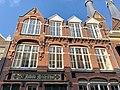 De Vinse School, Haarlemmerbuurt, Amsterdam, Noord-Holland, Nederland (48720222072).jpg