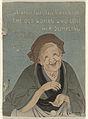 De oude vrouw die haar knoedel verloor-Rijksmuseum RP-P-2010-310-98.jpeg