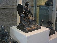 Демон перевод с древнегреческого