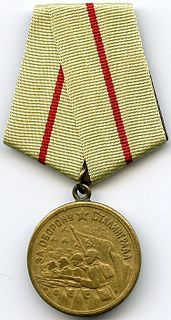 "Medal ""For the Defence of Stalingrad"" military decoration of the Soviet Union"