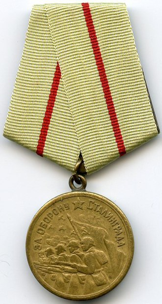 "Medal ""For the Defence of Stalingrad"" - Medal ""For the Defence of Stalingrad"" (obverse)"