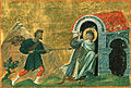Demetrius of Thessaloniki (Menologion of Basil II).jpg