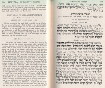 graphic relating to Birkat Hamazon Text Printable identified as Haftarah - Wikipedia