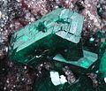 Dioptase-121371.jpg