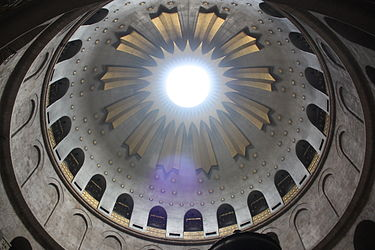 Dome over the Tomb of Jesus, Holy Sepulchre 2010.jpg