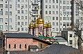 Domes of St Nicholas Church on Bersenevka.jpg