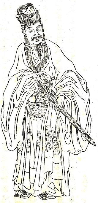 Dongfang Shuo - Image: Dong fang Shuo