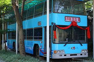 广州客车厂