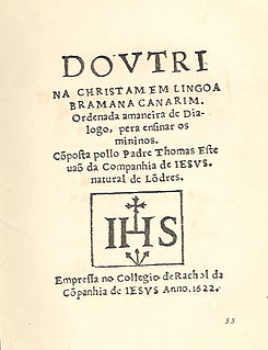 <i>Doutrina Christam em Lingoa Bramana Canarim</i> book by Thomas Stephens