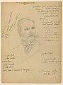 Drawing, President Chester Alan Ar, November 21, 1884 (CH 18346537).jpg