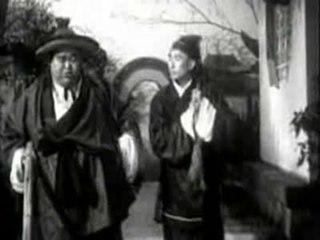 <i>Dream of the Red Chamber</i> (1944 film) film