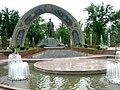 Dushanbe City Walk (16925043773).jpg
